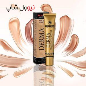 NEWWELL DERMA MAKEUP COVER